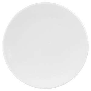 Art de Cuisine Menu Coupe Plate 8 Inches / 20.5cm