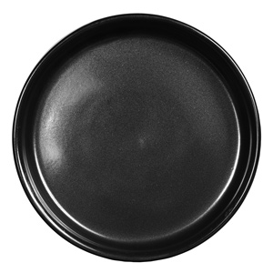 Art De Cuisine Rustics Simmer Mezze Dish Black 6.7 Inches / 17cm