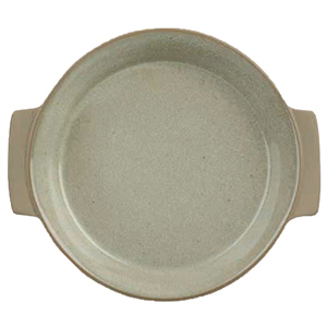 Art de Cuisine Igneous Serving Plate 23cm (Case of 6)