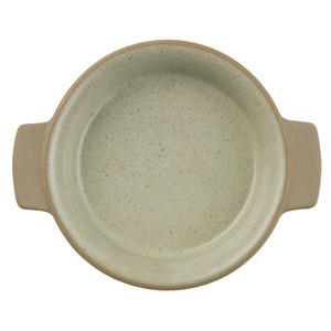 "Art de Cuisine Igneous Individual Dish 5.5"" / 14cm"