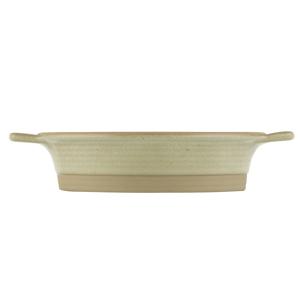 "Art de Cuisine Igneous Individual Dish 5"" / 12cm"