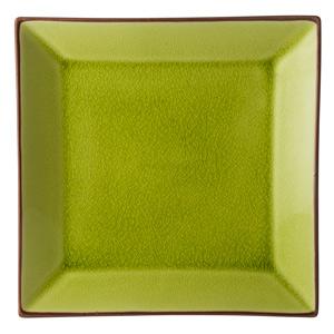 Utopia Soho Square Plate Verdi 10inch / 25cm