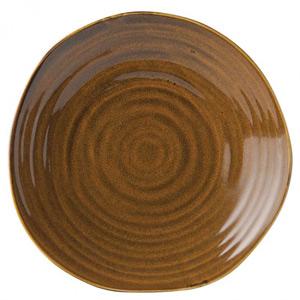 Utopia Tribeca Malt Plate 21cm