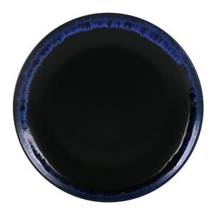 Midnight Eclipse Dinner Plates 26cm