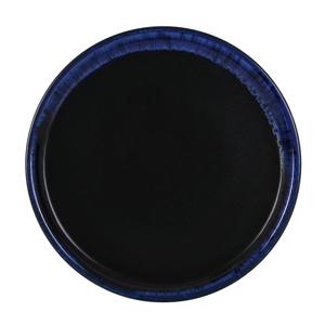 Midnight Eclipse Pizza Plates 30.5cm