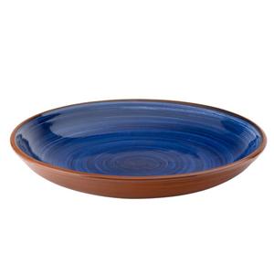 Utopia Salsa Cobalt Coupe Bowl 9.5inch / 24cm