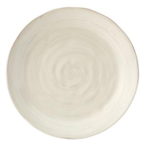 Vellum Plates 7.5inch /  19cm
