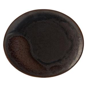 Utopia Etna Oval Plate 7.8inch / 20cm