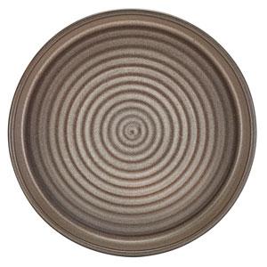 Terra Stoneware Antigo Presentation Plates 8.3inch / 21cm