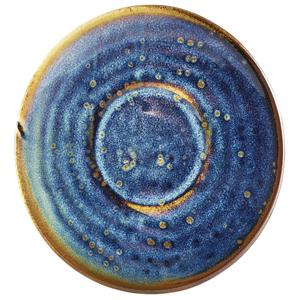 Terra Porcelain Saucer Aqua Blue 4.5inch / 11.5cm