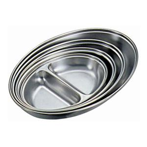 Stainless Steel 2 Division Oval Banqueting Dish 10inch