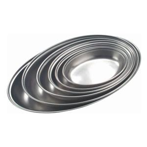 Stainless Steel Oval Vegetable Dish 7inch