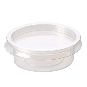 Sauce Containers & Lids 4oz / 120ml