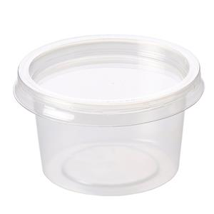 Sauce Containers & Lids 2oz / 60ml
