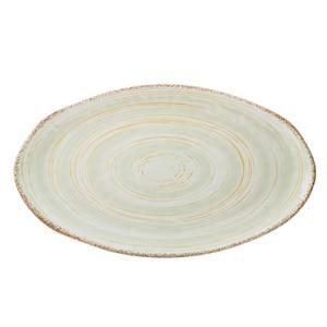 Wildwood Green Platter 20.75inch / 52.5cm