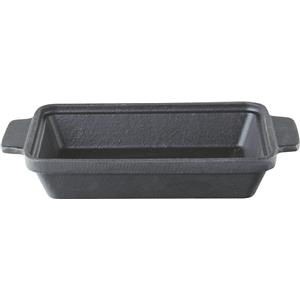 Cast Iron Rectangular Eared Dish 8inch / 20cm