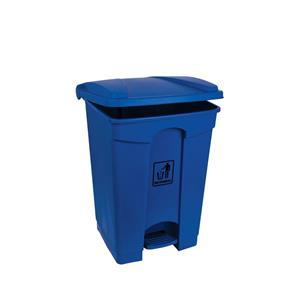 Polypropylene Pedal Bin Blue 45ltr