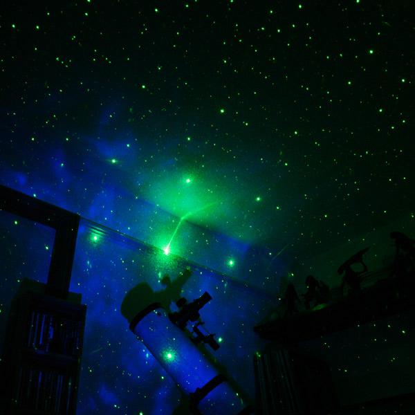 laser stars projector drinkstuff