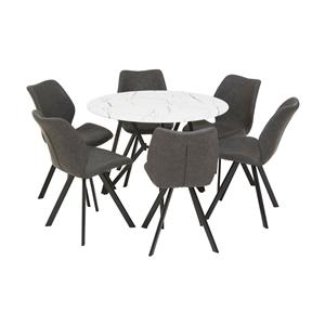 Weston Rectangular Grey Dining Set