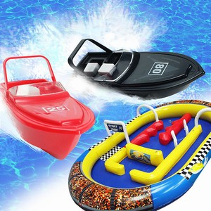 RC Speed Boat Challenge