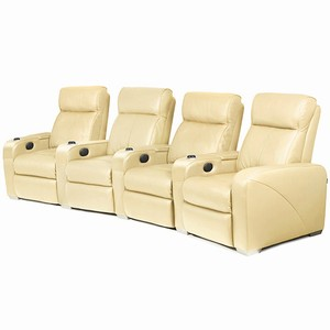 Premiere Home Cinema Seating - 4 Seater Cream