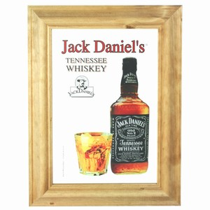 Jack Daniel's Bottle Bar Mirror