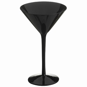 Midnight Martini Glasses Black 8.8oz / 250ml