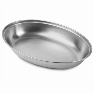 Stainless Steel Vegetable Dish 225mm