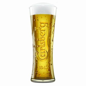 Carlsberg Reward Tall Pint Glasses CE 20oz / 568ml