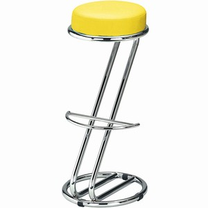 Zeta Chrome Bar Stool Sunflower Yellow