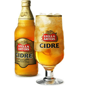 Stella Artois Cidre Pint Glasses CE 20oz / 568ml