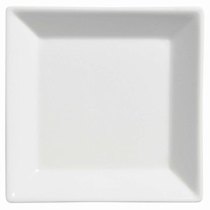 Elia Orientix Square Plates 235mm