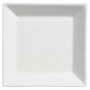 Elia Orientix Square Plates 235mm