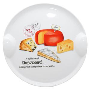 Artisan Round Serving Platter 30cm