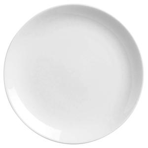 Elia Orientix Deep Plates 215mm