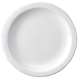 Churchill White Nova Plate P9 9inch / 23cm