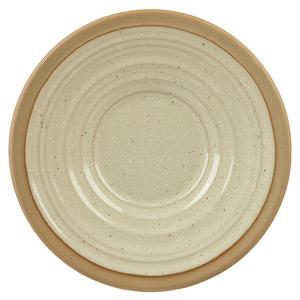 Art de Cuisine Igneous Tea Saucer 6.5inch / 16.5cm